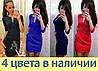 """Женское Платье """"Капля"""" 185 грн."""