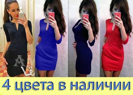 """Женское Платье """"Капля"""" , фото 2"""