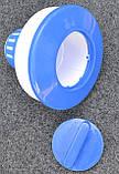 Плавающий дозатор химии для бассейна Bridge 17 см, фото 3