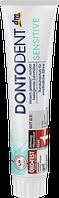 DONTODENT Sensitive - Зубная паста для чувствительных зубов 125мл.
