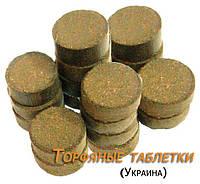 Торф'яна таблетка, 3,6 см