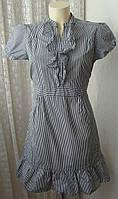 Платье женское легкое летнее хлопок мини бренд Oasis р.44 5112