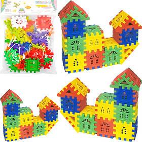 "Конструктор Puzzle blocks ""Будиночок"" HL6328"