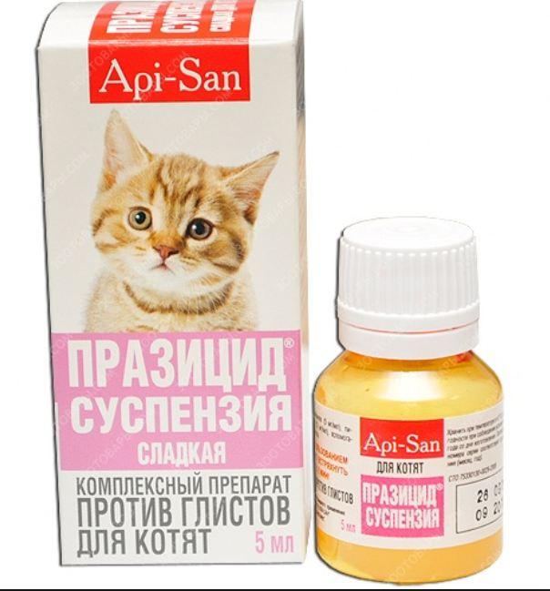 Празицид-суспензия сладкая (для котят 5мл)