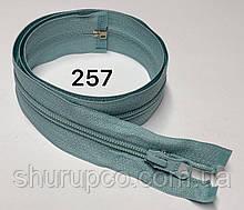 Спіральна блискавка тип 5 (65 см) 257