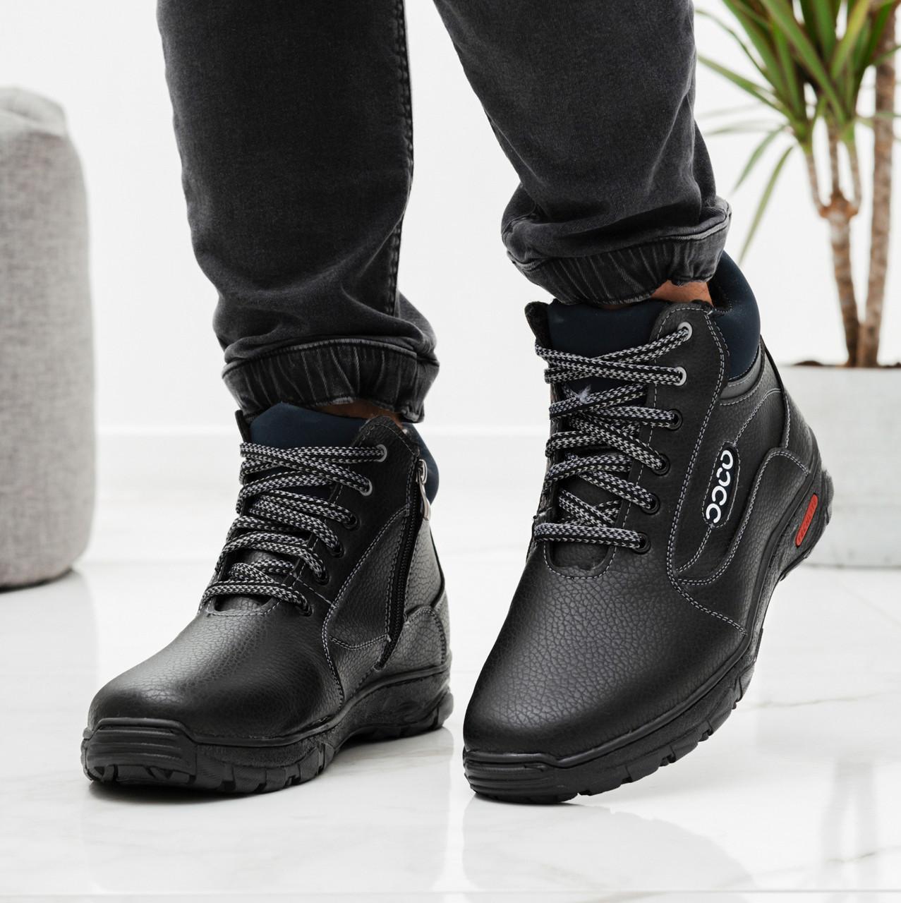 Ботинки мужские на меху зима (СГБ-16ч)