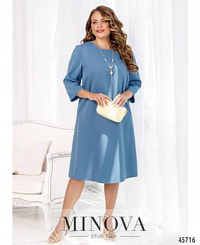 Минималистичное платье с полукруглым широким вырезом горловины с 50 по 68 размер