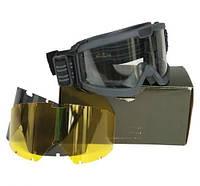 Тактические очки  Brille ANSI EN  (Черные)