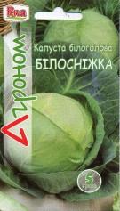 Капуста Білосніжка 20г (Агроном)