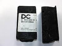 Подушка нижняя  рессоры передней пластиковой  MERCEDES SPRINTER, VW LT A9013222119