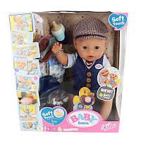 BABY Born мальчик - Интерактивная кукла Soft Touch Boy City Boy 43 см 831274, фото 1