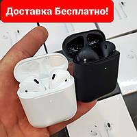 Беспроводные блютуз наушники Аир_подс2 аналог для IOS и Андроид Белые