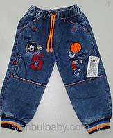 Детские джинсы р.80-98см