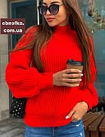 Женский теплый свитер крупной вязки, кофта вязаная oversize, однотонный свободного кроя