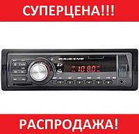 Автомагнитола Pioneer LEADERSHIP 5983 (USB★SD★FM★AUX★ГАРАНТИЯ)