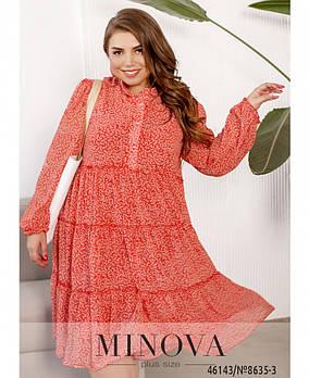 Свободное платье с мелким принтом с мягким подкладочным слоем, воротник - небольшая стоечка с 50 по 60 размер