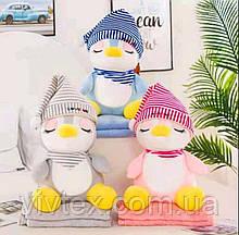 Плед іграшка пінгвін і подушка 3в1