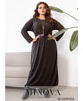 Платье-макси свободного кроя с рукавами с приспущенной линией плеч с 46 по 68 размер