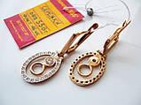 Золоті сережки підвіски з камінням 5.58 грама Золото 585 проби, фото 7