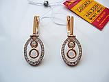 Золоті сережки підвіски з камінням 5.58 грама Золото 585 проби, фото 3