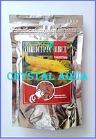 Корм Анцитрус Цвет с бета-каратином, пакет 100 мл