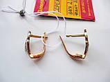 Золоті сережки Листочки 2.58 грама Золото 585 проби, фото 8