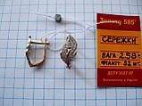 Золоті сережки Листочки 2.58 грама Золото 585 проби, фото 9