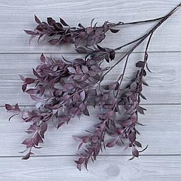 Искусственная декоративная ветка рускуса пурпурного 80 см