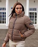 Осіння куртка чорна блакитна біла жовта рожева кавова фіолетова смарагдова 42 44 46, фото 2