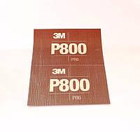Гибкий полировальный абразивный лист  3М 34340  P800