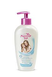 Крем-мыло для лица и рук Маленькая Фея Для мамы и дочки 245 мл