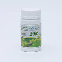 Капсулы KangXin для очищения сосудов крови, 60 капсул. Восстановление эластичности стенки кровеносных сосудов