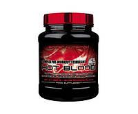 Hot Blood 3.0 820 g orange juice
