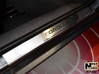 Накладки на пороги toyota Corolla (2013-  ) (тойота королла), 4 шт, нерж. PREMIUM