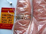Золотое кольцо Господи Спаси и Сохрани Меня  1.85 грамма 16.5 размер ЗОЛОТО 585 пробы, фото 9