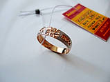 Золоте кільце Господи Спаси і Збережи Мене 1.85 грама 16.5 розмір ЗОЛОТО 585 проби, фото 6