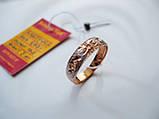 Золотое кольцо Господи Спаси и Сохрани Меня  1.85 грамма 16.5 размер ЗОЛОТО 585 пробы, фото 5
