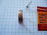 Золоте кільце Господи Спаси і Збережи Мене 1.85 грама 16.5 розмір ЗОЛОТО 585 проби, фото 7