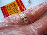 Золотое кольцо Господи Спаси и Сохрани Меня  1.85 грамма 16.5 размер ЗОЛОТО 585 пробы, фото 8