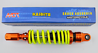 Амортизатор GY6, DIO, TACT 270mm, тюнинговый NDT (оранжево-лимонный)