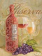 """Рисунок на ткани для вышивания бисером Хмельное вино"""""""