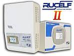 Стабилизатор напряжения RUCELF II (второго поколения)