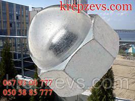 Гайка колпачковая М10 шаг резьбы 1,25 ГОСТ 11860-85, DIN 1587