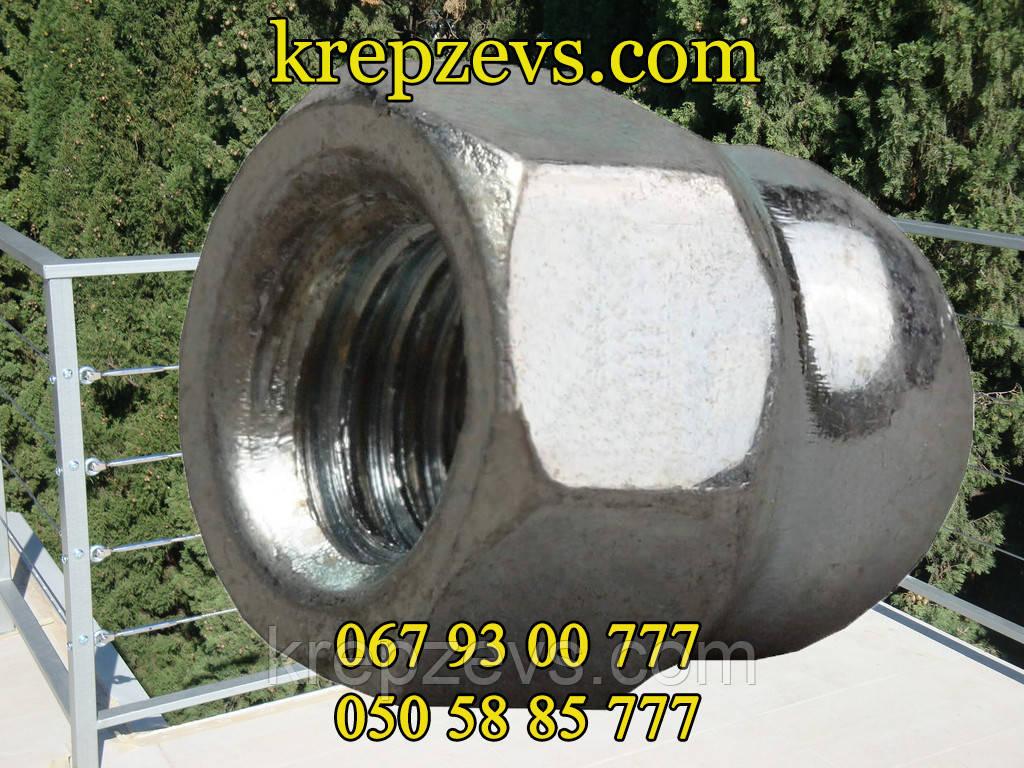 Гайка колпачковая М12 шаг резьбы 1,25 ГОСТ 11860-85, DIN 1587