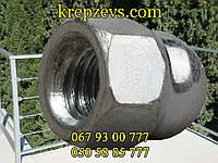 Гайка колпачковая М12 шаг резьбы 1,25 ГОСТ 11860-85, DIN 1587, фото 1