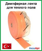 Демпферная лента для теплого пола (Турция) 150мм х 8мм х 50м