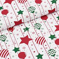 Хлопковая ткань Звездочки, игрушки красные и зеленые