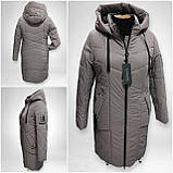 """Молодіжна подовжена зимова куртка """"Дельта"""", фото 10"""