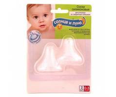 Соска силиконовая для детей СОЛНЦЕ И ЛУНА 0-3 мес. с О-образным отверстием р. S, 2 шт.