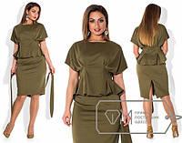 Платье женское с поясом Оливия ОМ/-279